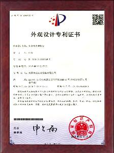 鱼菜共养种植架外观设计专利证书
