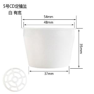 5C/5CD水培定植篮