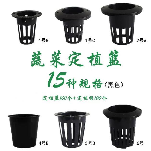 图:南通荣成农业 定植篮2