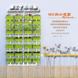 空中花园—家用阳台水培种植架