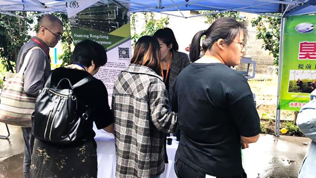 荣成农业亮相第九届北京(通州)国际都市农业科技节