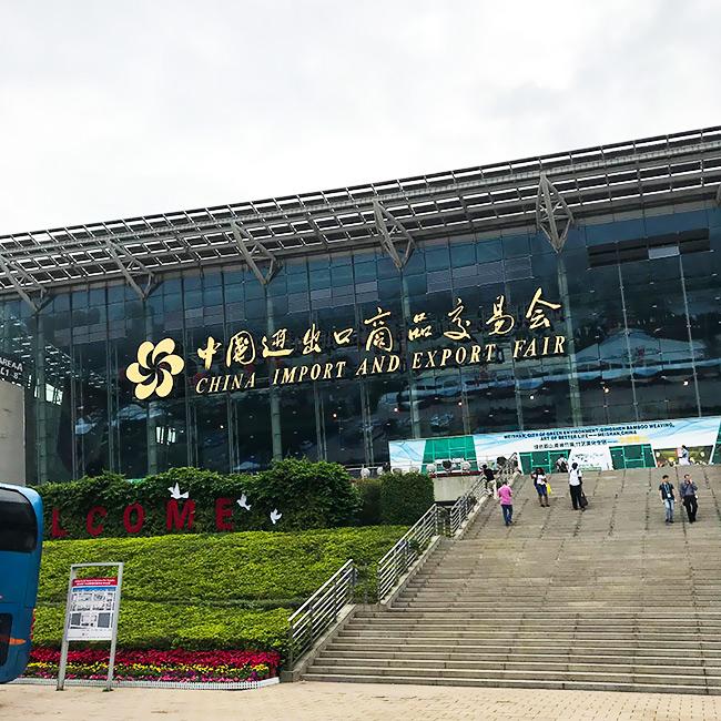 荣成农业亮相第124届中国进出口商品交易会