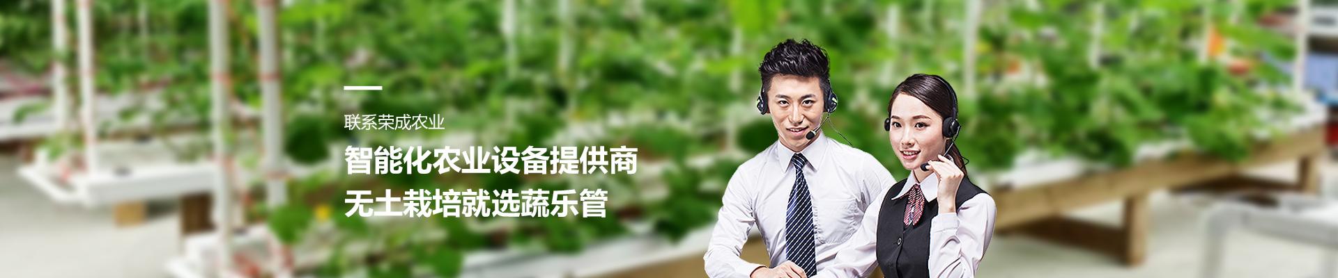 智能化农业设备提供商,无土栽培就选蔬乐管