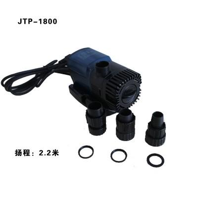 JTP-1800扬程2.2米