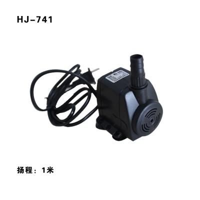 森森HJ-741/扬程1.0米潜水泵
