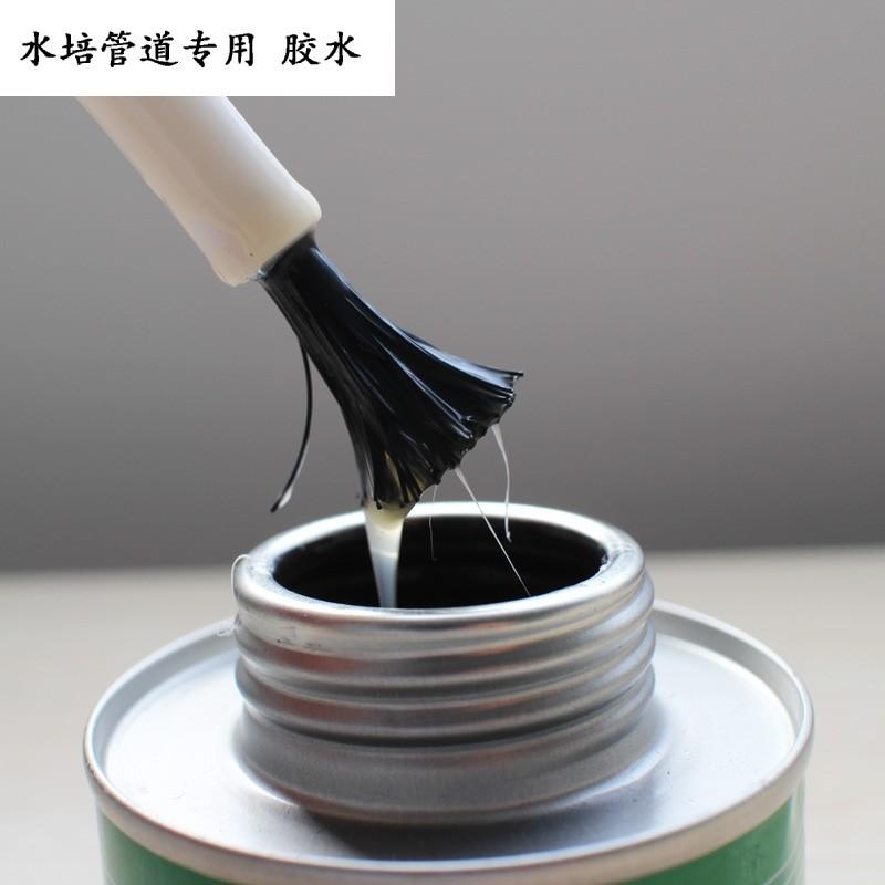 环保PVC-U水培管道专用胶水
