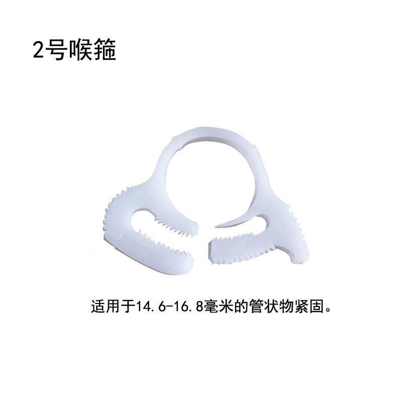 不生锈管箍管卡喉箍