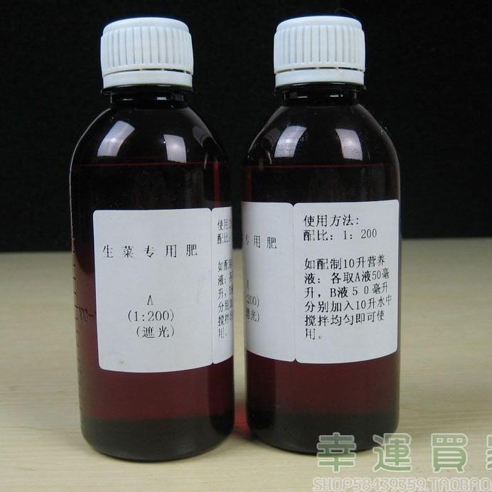 水培蔬菜叶菜类生菜番茄草莓营养液