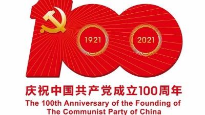 江苏荣诚农业庆祝中国共产党成立100周年!