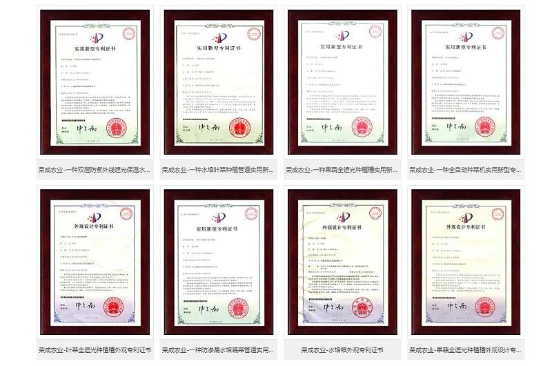 水培管道制作专利证书
