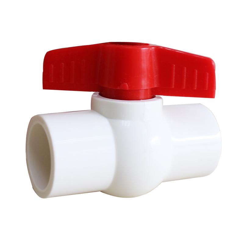 水管配件20/32管道阀门
