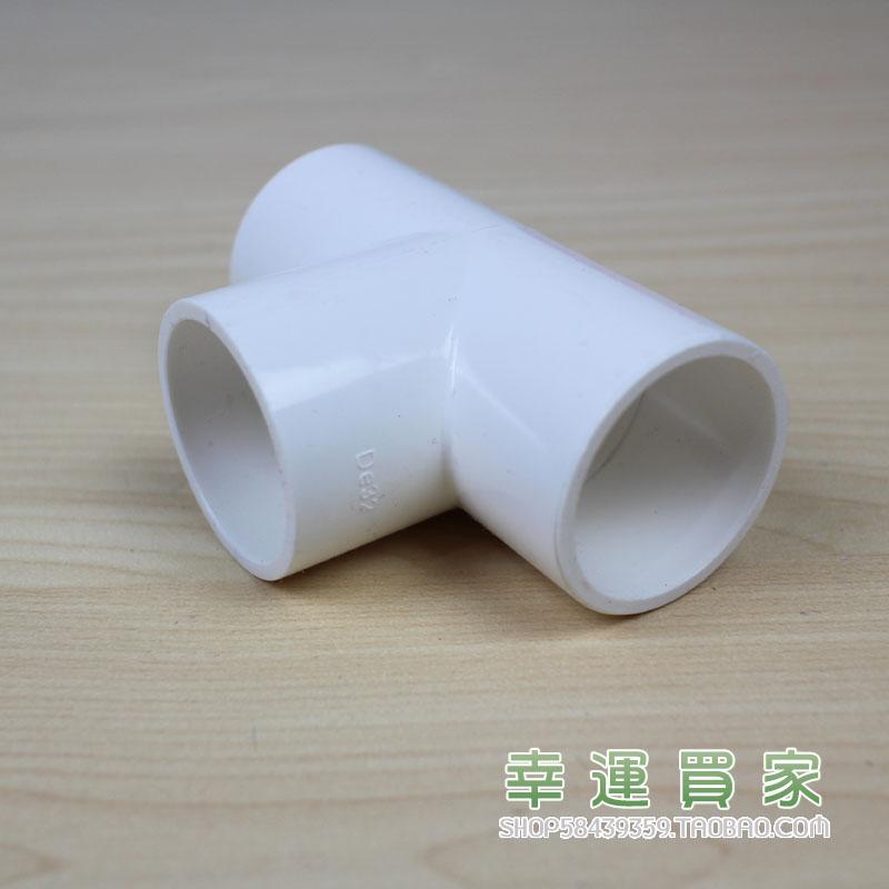 直径32水培管道设备种植机用配件