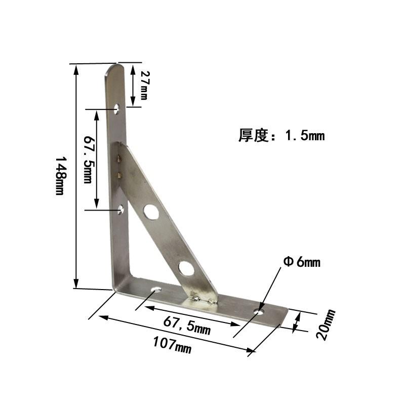 304不锈钢三角支架