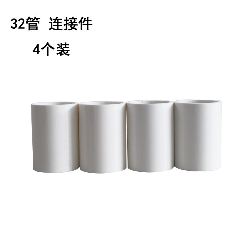 水培管道PVC-U 32管连接件